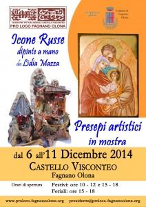 2014_Mostra_Icone_russe_Presepi_small