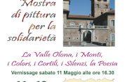 Visioni d'Arte: La Valle Olona, i Monti, i Colori, i Cortili, i Silenzi, la Poesia